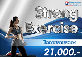Smart Strong Exercise